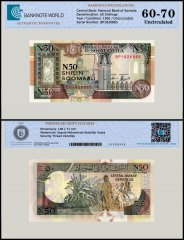 Somalia 50 Shillings Banknote, 1991, P-R2, UNC, TAP 60 - 70 Authenticated
