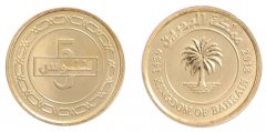 Bahrain 5 Fils 2.5g Brass Plated Steel Coin, 2019 - 1435, KM # 30, Mint