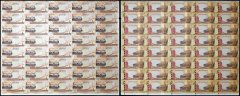 Bahrain 1/2 Dinar, 2008, P-25, UNC, 40 Pieces Uncut Sheet