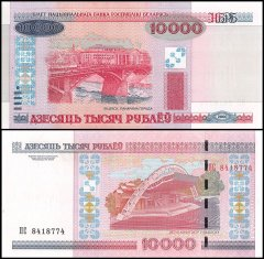 Belarus 10,000 Rublei Banknote, 2000, P-30b, Security Thread w/out Bank Initials, UNC