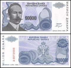 Bosnia & Herzegovina 1 Million Dinara Banknote, 1993, P-155, UNC