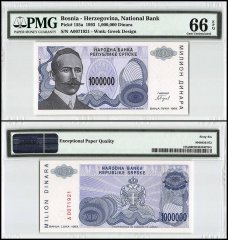 Bosnia & Herzegovina 1 Million Dinara, 1993, P-155a, PMG 66