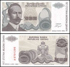 Bosnia & Herzegovina 500 Million Dinara Banknote, 1993, P-155, UNC, Serbian Republic