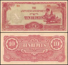 Burma Japanese Occupation 10 Rupees Banknote, 1942, P-16, UNC