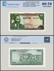Kenya 10 Shillings Banknote, 1978, P-16a, UNC, TAP 60 - 70 Authenticated