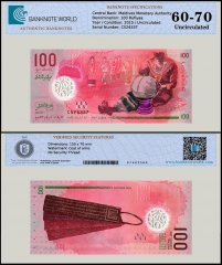 Maldives 100 Rufiyaa Banknote, 2015, P-29, UNC, TAP Authenticated
