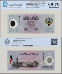 Kuwait 1 Dinar Banknote, 2001, P-CS2, UNC, TAP 60 - 70 Authenticated