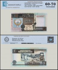 Kuwait 1 Dinar Banknote, 1994, P-25g, UNC, TAP 60 - 70 Authenticated