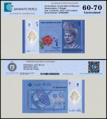 Malaysia 1 Ringgit Banknote, 2012, P-51a, UNC, TAP 60-70 Authenticated