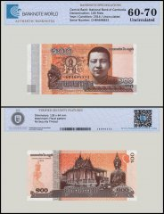 Cambodia 100 Riels Banknote, 2014, P-65, UNC, TAP 60 - 70 Authenticated