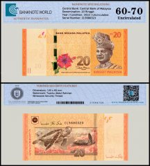 Malaysia 20 Ringgit Banknote, 2012, P-54a, UNC, TAP 60-70 Authenticated