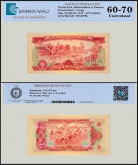 South Vietnam 1 Dong Banknote, 1972, P-40, AU - About Uncirculated, TAP 60 - 70 Authenticated