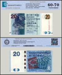 Hong Kong 20 Dollars Banknote, 2014, P-297d, UNC, TAP 60 - 70 Authenticated