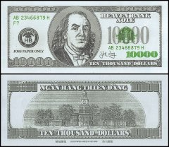 China - Chinese - Hell Money  - Heaven Money - Banknote 10,000 Dollars, UNC, Joss Paper, Yuk Wong, Trees, Building
