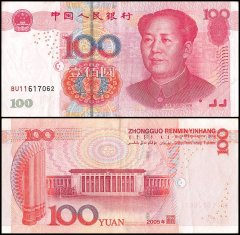 China 100 Yuan Banknote, 2005, P-907, USED
