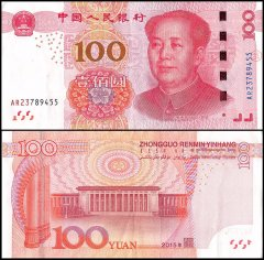 China 100 Yuan Banknote, 2015, P-909, USED