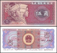 CHINA 1980 1 JIAO UNCIRCULATED BANKNOTE PAIR P-881 BUY FROM A USA SELLER !!