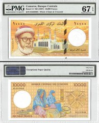 Comoros 10,000 Francs, ND 1997, P-14, PMG 67