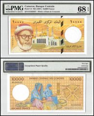 Comoros 10,000 Francs, ND 1997, P-14, PMG 68