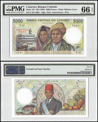 Comoros 5,000 Francs, ND 1984, P-12b, PMG 66
