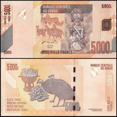 Congo Democratic Republic 5,000 Francs Banknote, 2005, P-102a, Printing Error, No Serial #'s, UNC
