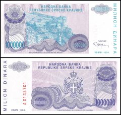 Croatia 1 Million - Billion Dinara Banknote, 1994, P-R33, UNC