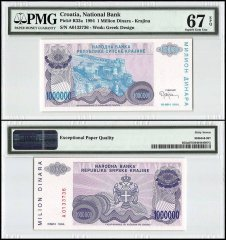 Croatia 1 Million - Billion Dinara, 1994, P-R33a, PMG 67