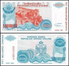 Croatia 5 Milliard - Billion Dinara Banknote, 1993, P-R27, UNC