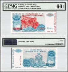 Croatia 5 Milliard - Billion Dinara, 1993, P-R27a, PMG 66