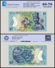 Brunei 1 Ringgit Banknote, 2013, P-35, UNC, TAP 60 - 70 Authenticated