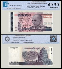 Cambodia 20,000 Riels Banknote, 2008, P-60, UNC, TAP 60-70 Authenticated
