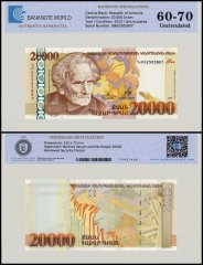 Armenia 20,000 Dram Banknote, 2012, P-58, UNC, TAP Authenticated