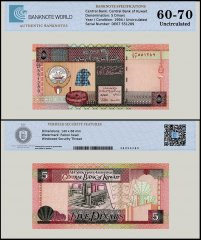 Kuwait 5 Dinars Banknote, 1994, P-26g, UNC, TAP 60 - 70 Authenticated