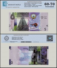 Kuwait 5 Dinars Banknote, 2014, P-32a, UNC, TAP 60 - 70 Authenticated