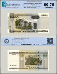 Belarus 20,000 Rublei Banknote, 2011, P-31, UNC, TAP 60 - 70 Authenticated