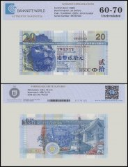 Hong Kong 20 Dollars Banknote, 2005, P-207b, UNC, TAP 60-70 Authenticated