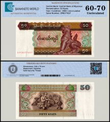 Myanmar 50 Kyats Banknote, 1994, P-73, UNC, TAP 60 - 70 Authenticated