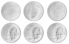 Egypt 10 - 50 Pounds, 3 Piece Silver Coin Set, 2018, Centennial of President Gamal Abdel Nasser