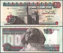 Egypt 100 Pounds Banknote, 1994-1997, P-61, UNC