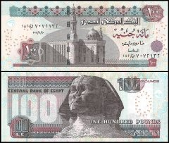 Egypt 100 Pounds Banknote, 2000-2016, P-67, UNC