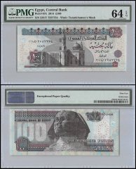 Egypt 100 Pounds, 2014, P-67k, PMG 64