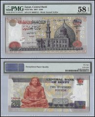 Egypt 200 Pounds, 2007, P-68a, PMG 58