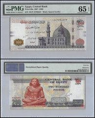 Egypt 200 Pounds, 2007, P-75b, PMG 65