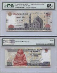 Egypt 200 Pounds, 2013, P-69, Replacement/Star, PMG 65