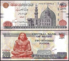 Egypt 200 Pounds Banknote, 2013, P-69b, UNC, Replacement 999