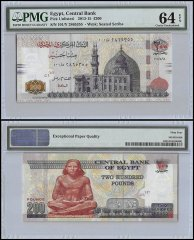 Egypt 200 Pounds, 2015, P-75b, PMG 64