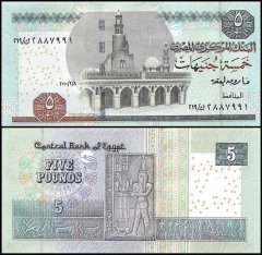 Egypt 5 Pounds Banknote, 2004-2015, P-63, UNC