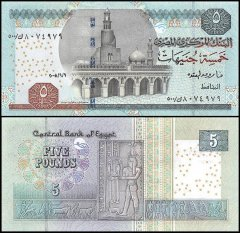 Egypt 5 Pounds Banknote, 2008, P-63, UNC, Replacement 500
