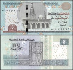 Egypt 5 Pounds Banknote, 2013, P-63e, UNC, Replacement 999