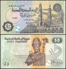 Egypt 50 Piasters Banknote, 1995-2017, P-62, UNC, Replacement